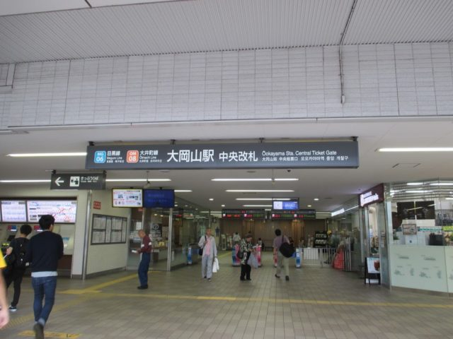 東急大井町線目黒線大岡山駅