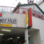 長崎ちゃんぽんリンガーハット環八通り蒲田店は閉店してしまった