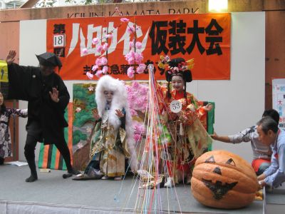 あすと(京急蒲田駅前西口商店街)ハロウィン仮装大会