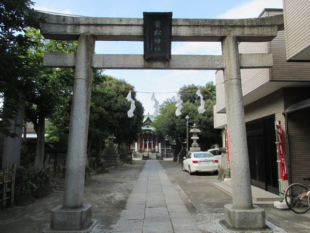貴舩神社、海苔養殖終焉の碑である「漁業納畢之碑」を祀る