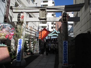 大森鷲神社