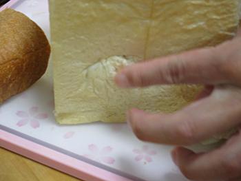食パンの側面まで
