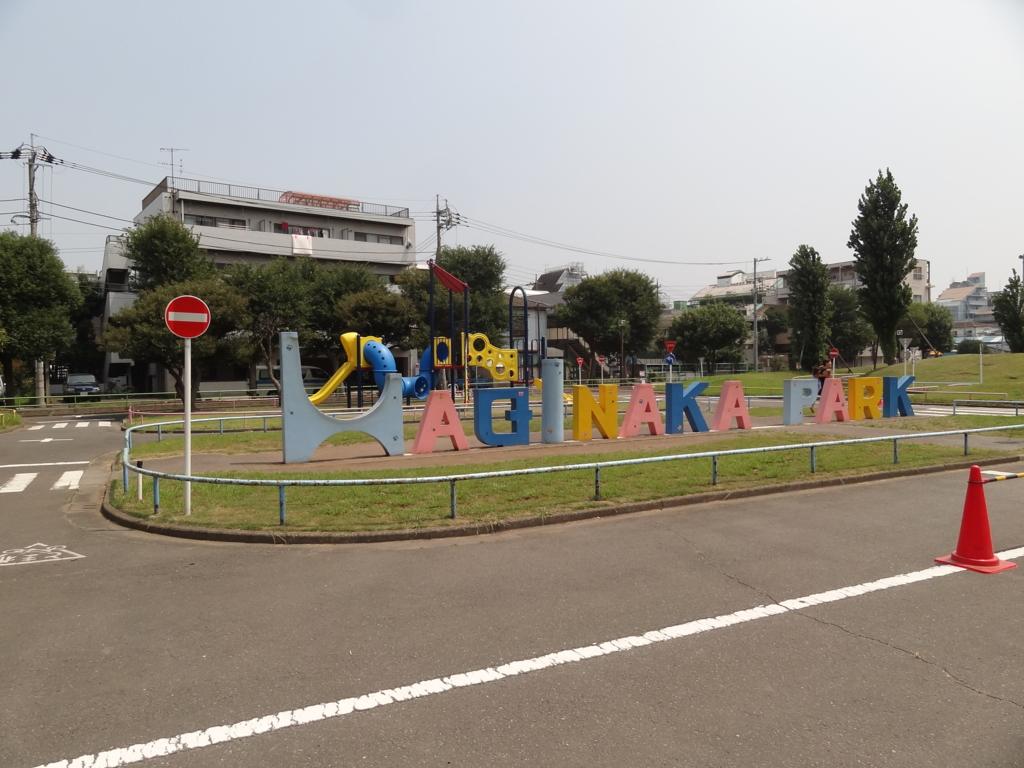 築山広場周辺