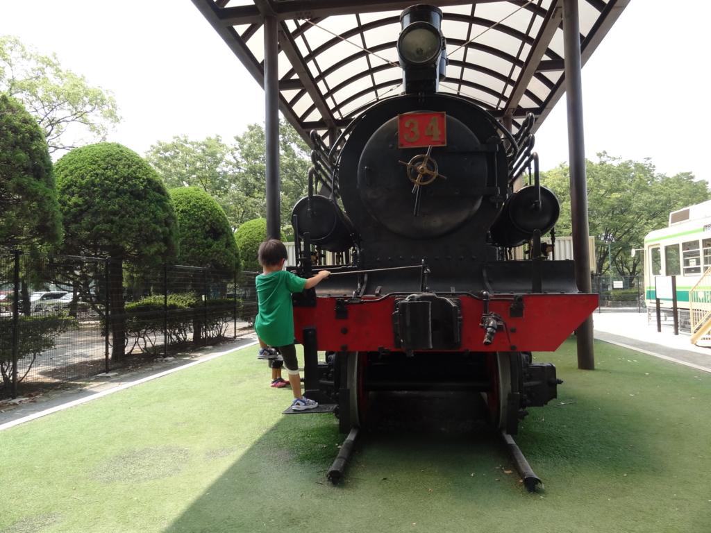 四輪連結テンダー機関車