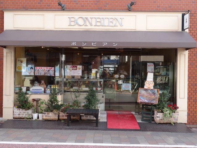 武蔵新田の本格洋菓子店ボンビアンと武蔵新田商店会(大田区)