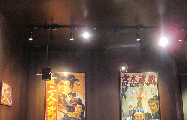 宮本武蔵の映画のポスター