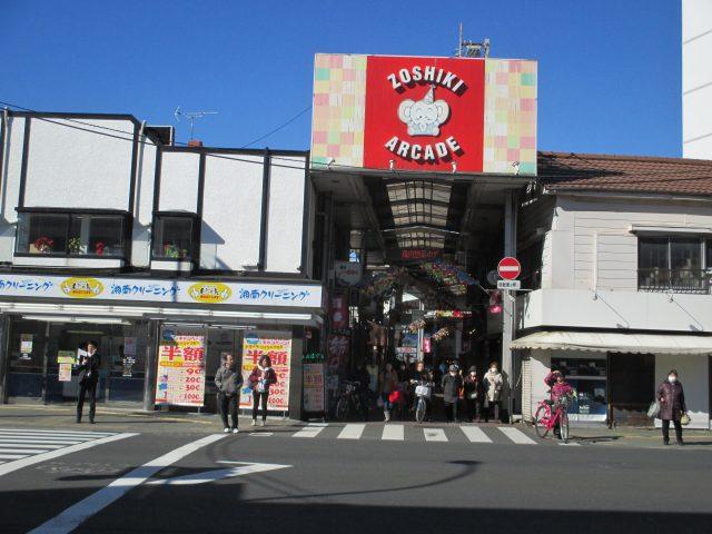 京急線雑色駅