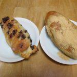 イッツピーターパン南六郷店のピーター揚げきなこパンは硬めのパン生地を油で揚げて大胆にきなこをかけた昭和給食味
