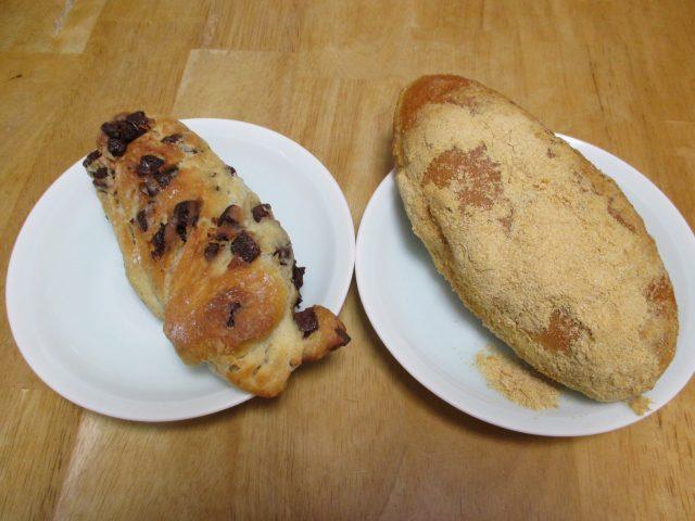 イッツピーターパン南六郷店、ピーター揚げきなこパン昭和給食味