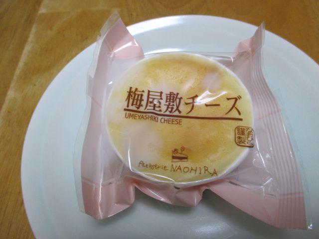 梅屋敷チーズ