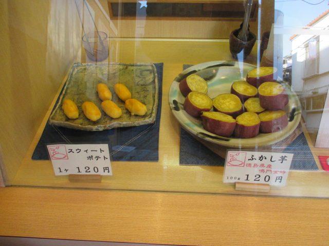 大学芋だけでなく、スイートポテトや、ふかし芋なども扱っています
