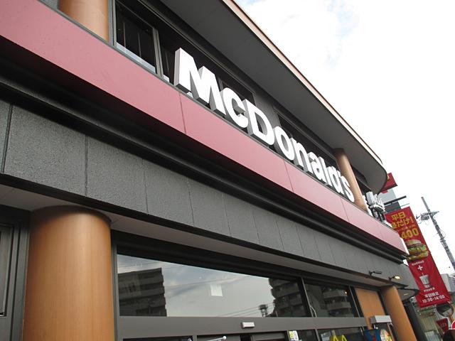 マクドナルド1号線池上店