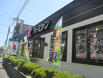 麺で日本全国を旅する食紀行