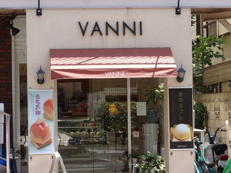 VANNI(ヴァンニ)は、東急線池上駅の駅前商店街から2つ北上した徒歩5分の通りにあります。