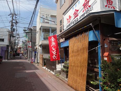 武蔵新田商店街