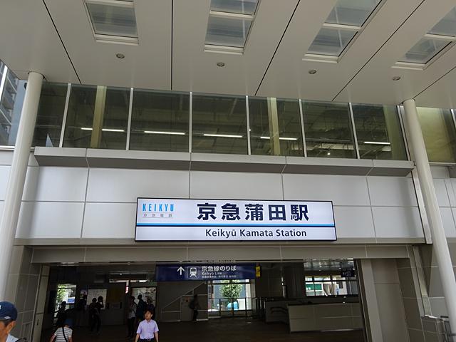 京急蒲田駅前のアミューズメントビル
