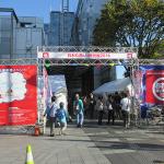 おおた商い(AKINAI)・観光展と蒲田映画祭(シネパラ蒲田)で大田区が商業・文化・技術の拠点であることをアピール