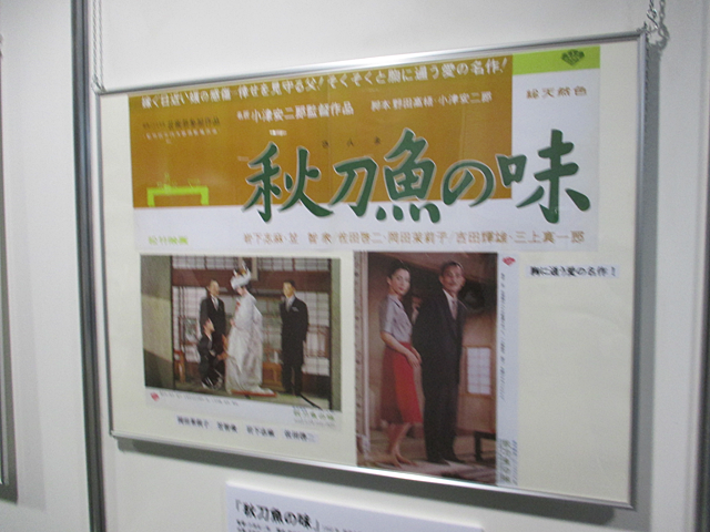 岩下志麻のトークショー、出演作品パネル展