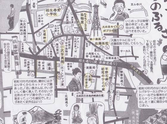 思い出の地図