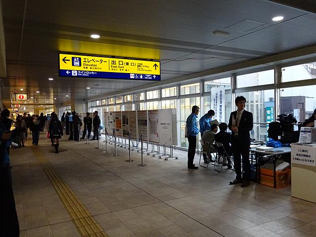 東京都心上空飛行ルート開設説明会が京急線京急蒲田駅コンコースで開催で一般合同労働組合なんぶユニオンも反対運動