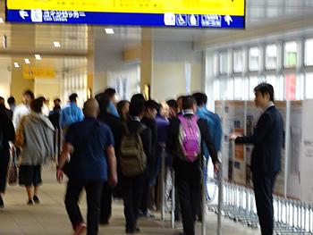 東京都心上空飛行ルート開設説明会