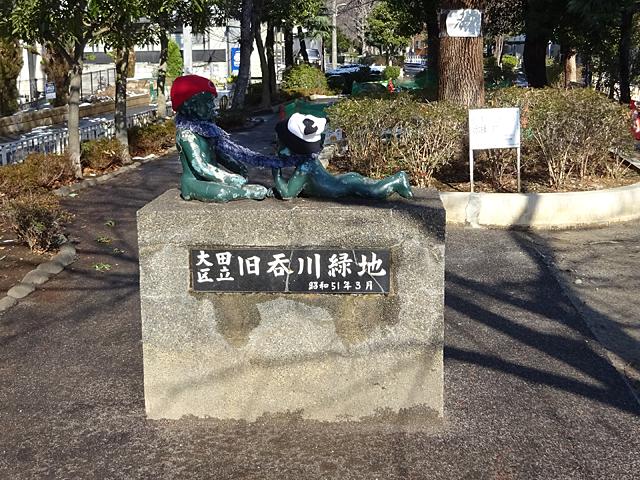 旧呑川緑地公園
