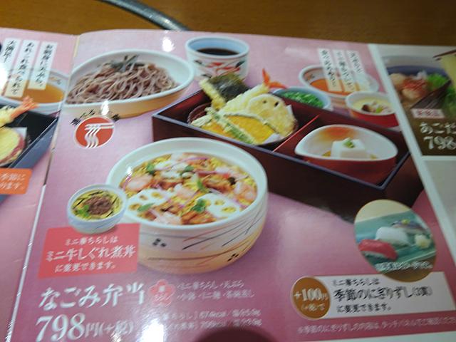 お昼のおすすめ