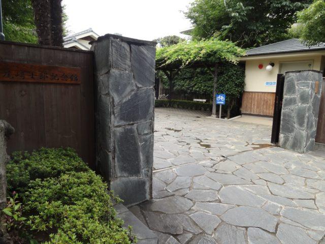 尾崎士郎記念館門扉
