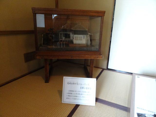 尾崎士郎記念館水車小屋模型