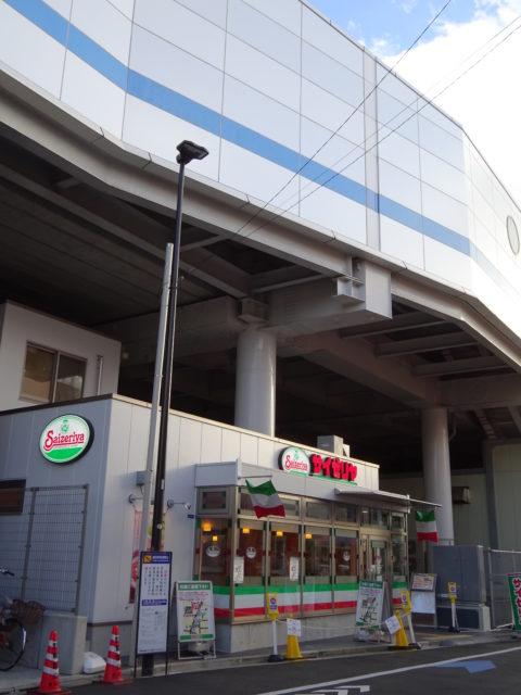 サイゼリヤ京急大森町駅前店