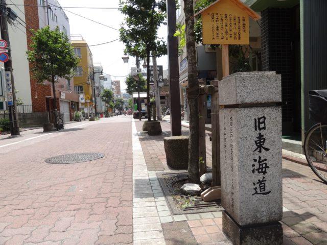 美原通り(大森本町、大森東)は旧東海道の品川宿から川崎宿の間に位置する大森海岸付近で旧東海道の面影残すスポット