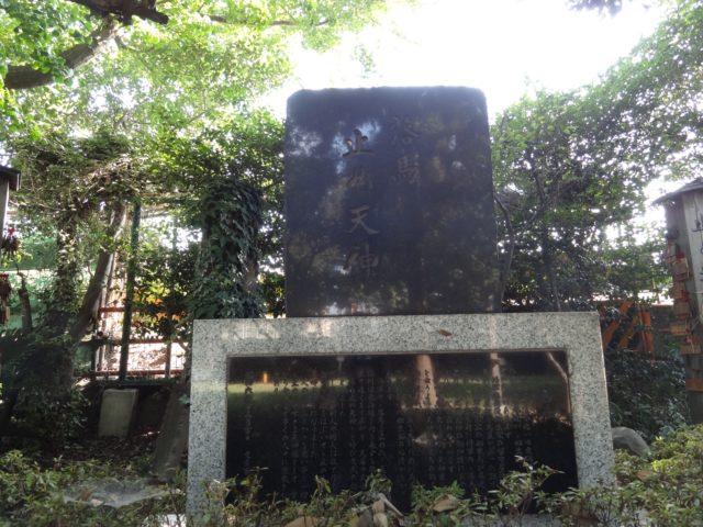 北野神社(大田区仲六郷)の止め天神は毎月25日が縁日で詣でる | 大田 ...