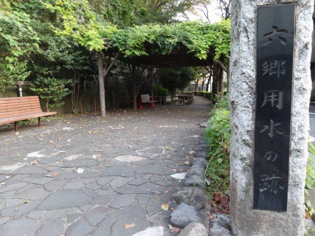 六郷用水跡地遊歩道