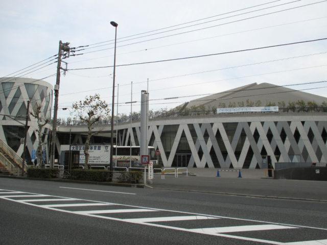 大田区総合体育館(大田区東蒲田)は国道15号線(第一京浜国道)に面した大田区が所有する区内随一の屋内スポーツ施設