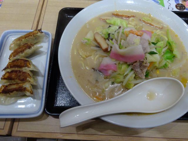 Aランチ(長崎ちゃんぽん麺2倍増量+ぎょうざ5個)
