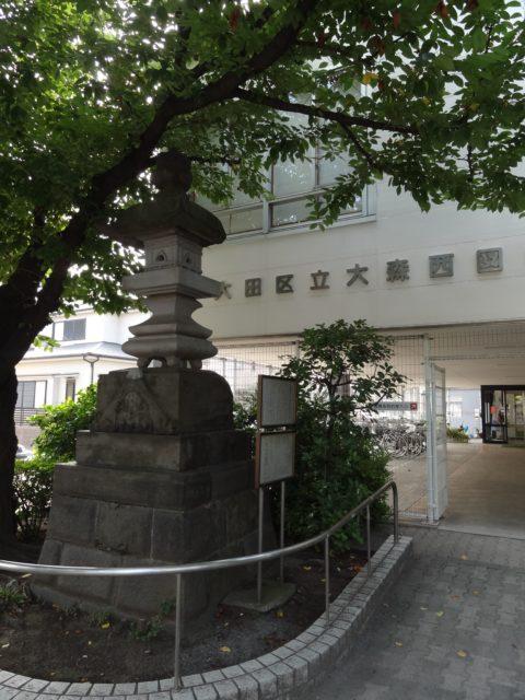 東海道常夜燈燈籠台石