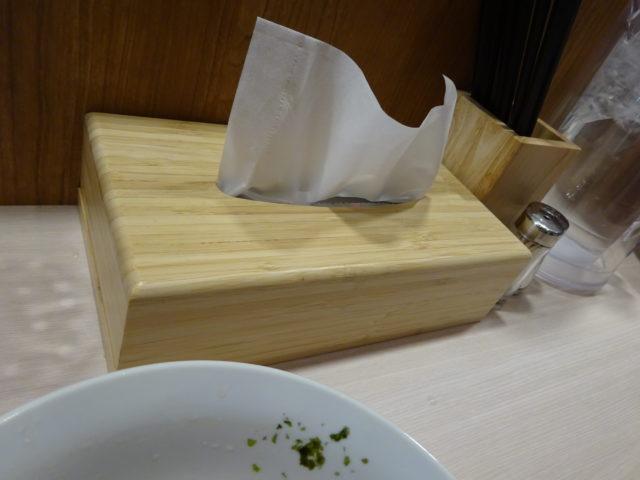 洗い箸と胡椒