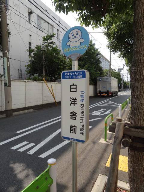 大田区の事業