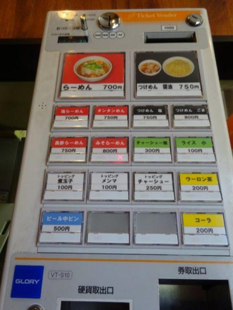 注文は食券制