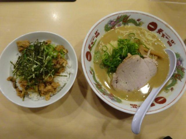 Dランチ(こってりラーメン+チャーシュー丼)