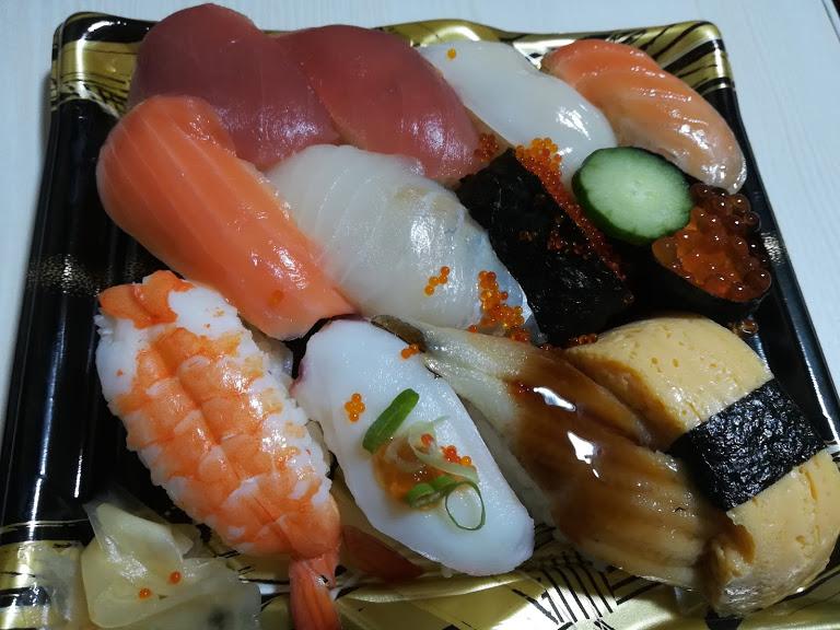 にぎり寿司こがね