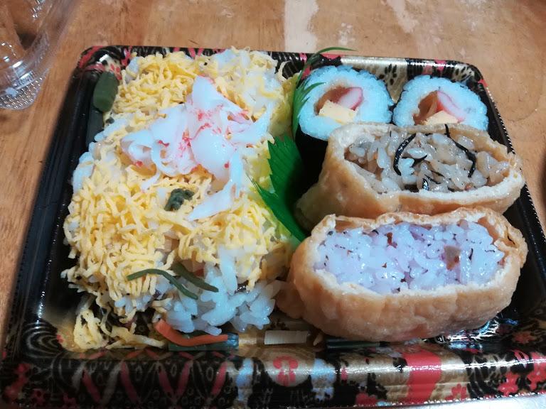 ちらし&彩りいなり寿司セット