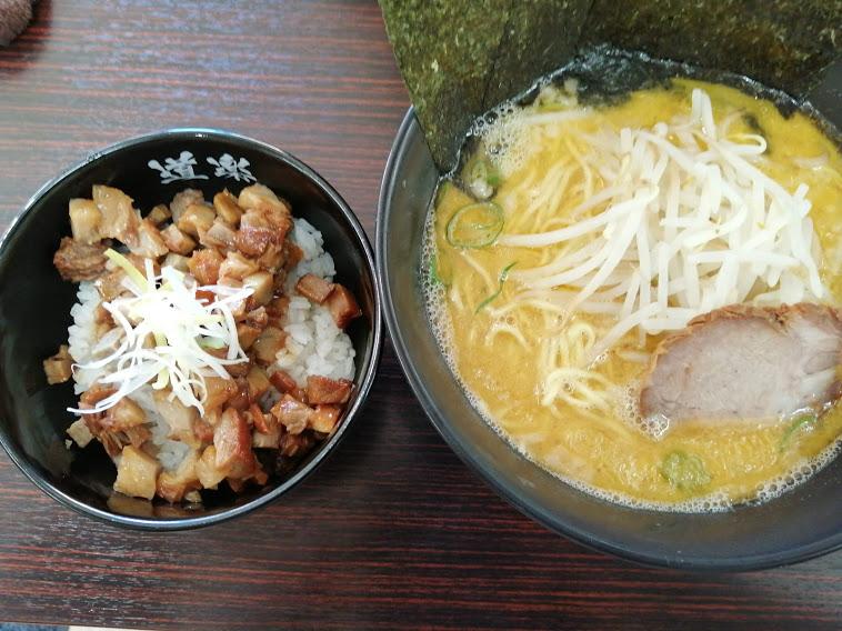 醤油ラーメン&チャーシュー丼