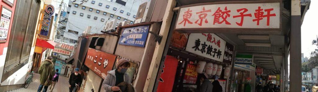 山王小路飲食店街に降りる階段