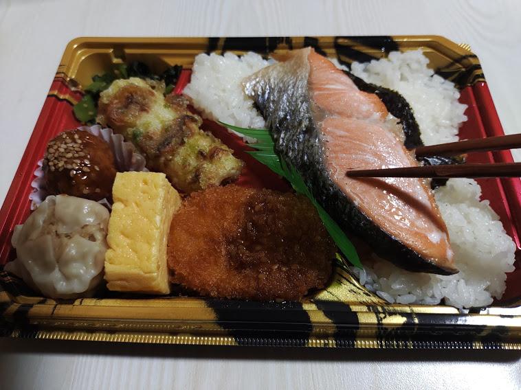 銀鮭海苔弁当